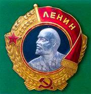 Продать ордена и медали СССР Вы можете нам